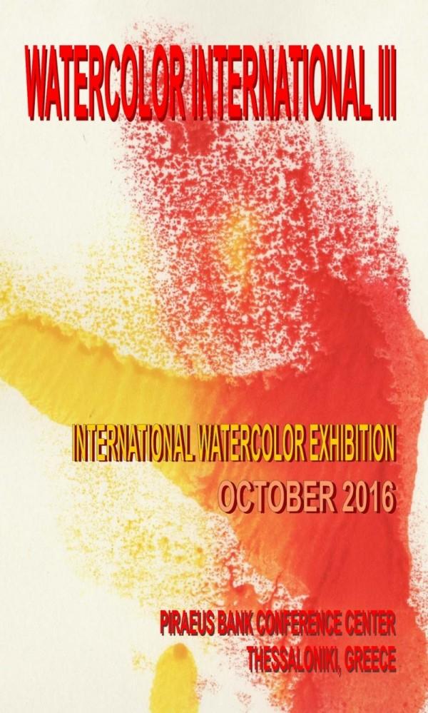 Thessaloniki International Expo Poster