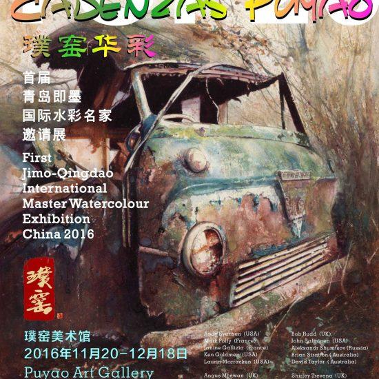 poster-jimo