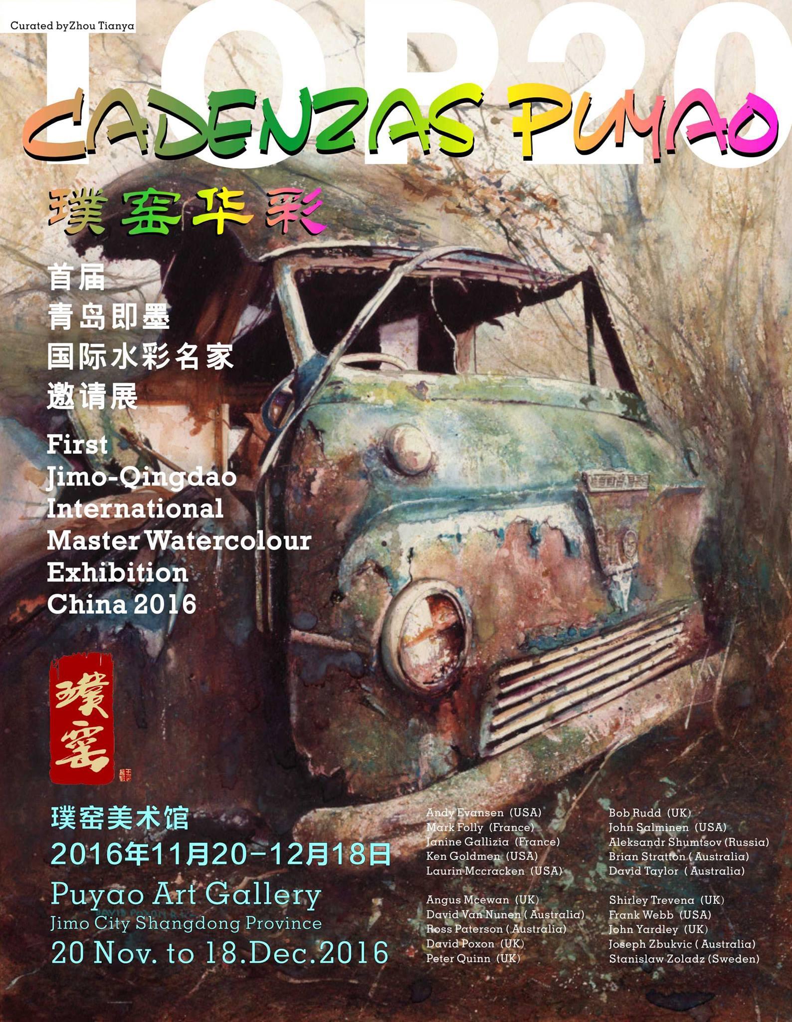 Jimo City China Poster