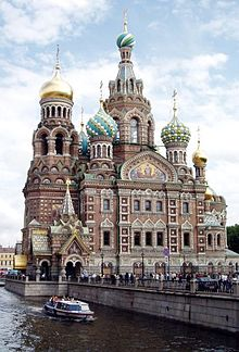 St Petersburg Russia Watercolor Masters