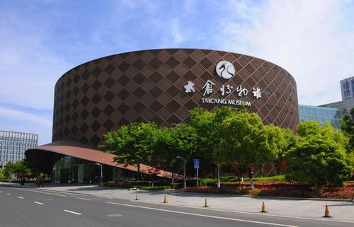 Taicang Museum, China, Ho Chi Minh City Vietnam exhibition with David Poxon, invited International Master.