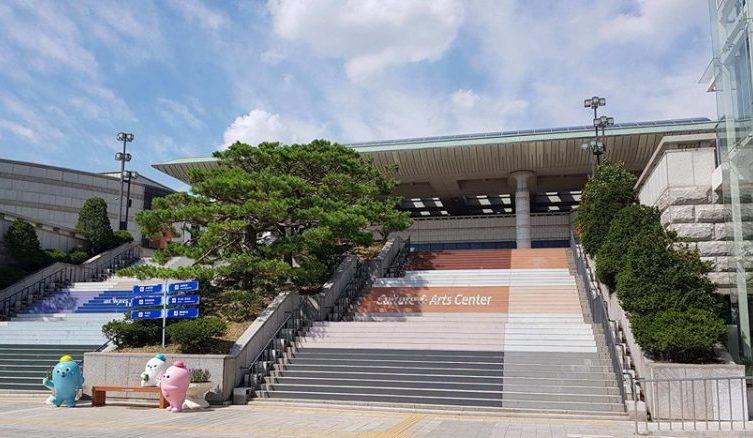 Incheon Art centre Korea exhibition featuring International Watercolor Master David Poxon