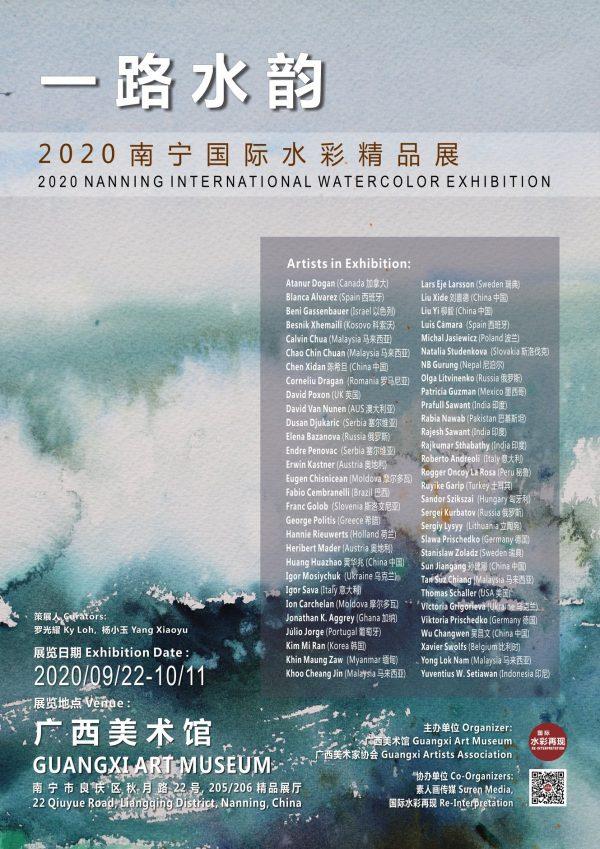 Guangxi, China, David Poxon Guangxi, IWM2021