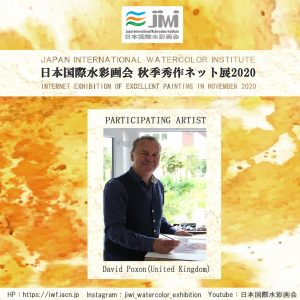 David Poxon exhibiting in Osaka Japan