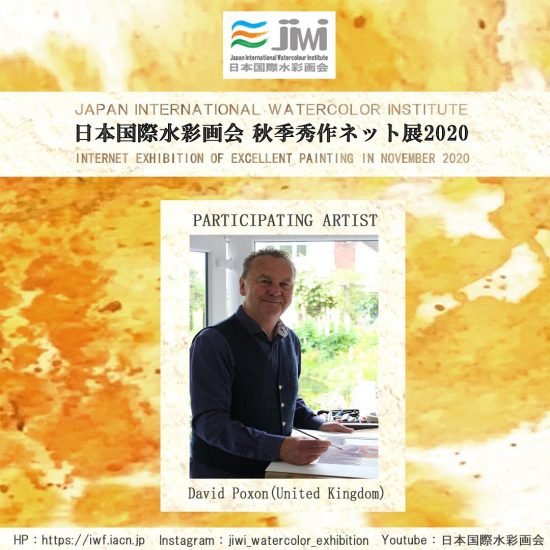 David Poxon exhibiting in Osaka Japan