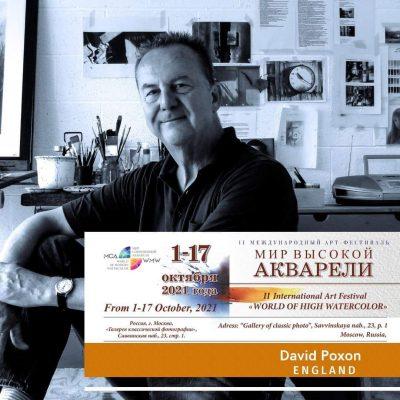 david poxon in Moscow Russia. Watercolor Master David Poxon exhibits in Moscow Russia.